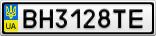 Номерной знак - BH3128TE