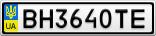 Номерной знак - BH3640TE