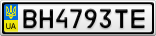 Номерной знак - BH4793TE