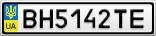 Номерной знак - BH5142TE