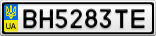 Номерной знак - BH5283TE