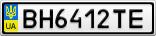 Номерной знак - BH6412TE