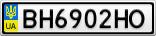 Номерной знак - BH6902HO