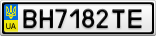 Номерной знак - BH7182TE