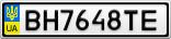 Номерной знак - BH7648TE