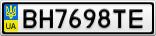 Номерной знак - BH7698TE