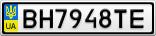 Номерной знак - BH7948TE