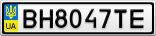 Номерной знак - BH8047TE