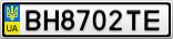 Номерной знак - BH8702TE