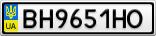 Номерной знак - BH9651HO