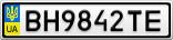 Номерной знак - BH9842TE