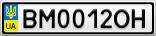 Номерной знак - BM0012OH