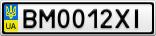 Номерной знак - BM0012XI
