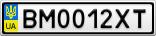 Номерной знак - BM0012XT