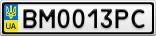 Номерной знак - BM0013PC