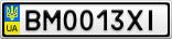 Номерной знак - BM0013XI