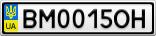 Номерной знак - BM0015OH