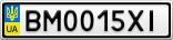 Номерной знак - BM0015XI