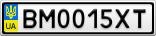Номерной знак - BM0015XT