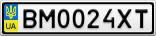 Номерной знак - BM0024XT