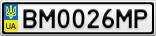 Номерной знак - BM0026MP