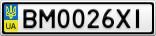 Номерной знак - BM0026XI