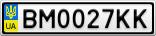 Номерной знак - BM0027KK