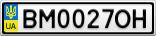 Номерной знак - BM0027OH