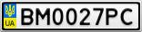 Номерной знак - BM0027PC