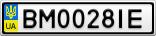 Номерной знак - BM0028IE