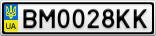 Номерной знак - BM0028KK