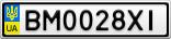 Номерной знак - BM0028XI