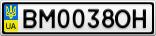 Номерной знак - BM0038OH