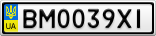 Номерной знак - BM0039XI