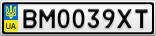 Номерной знак - BM0039XT