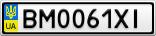 Номерной знак - BM0061XI
