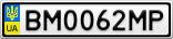 Номерной знак - BM0062MP