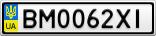 Номерной знак - BM0062XI