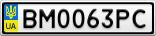 Номерной знак - BM0063PC