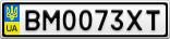 Номерной знак - BM0073XT