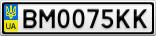 Номерной знак - BM0075KK