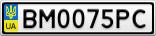 Номерной знак - BM0075PC