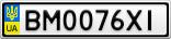 Номерной знак - BM0076XI