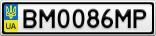 Номерной знак - BM0086MP