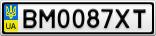 Номерной знак - BM0087XT