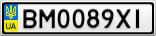 Номерной знак - BM0089XI