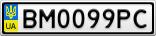Номерной знак - BM0099PC