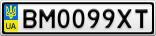Номерной знак - BM0099XT