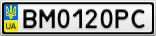 Номерной знак - BM0120PC