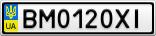 Номерной знак - BM0120XI